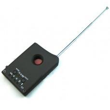 Detector portátil de bugs RF (6,5 GHz) e câmeras escondidas